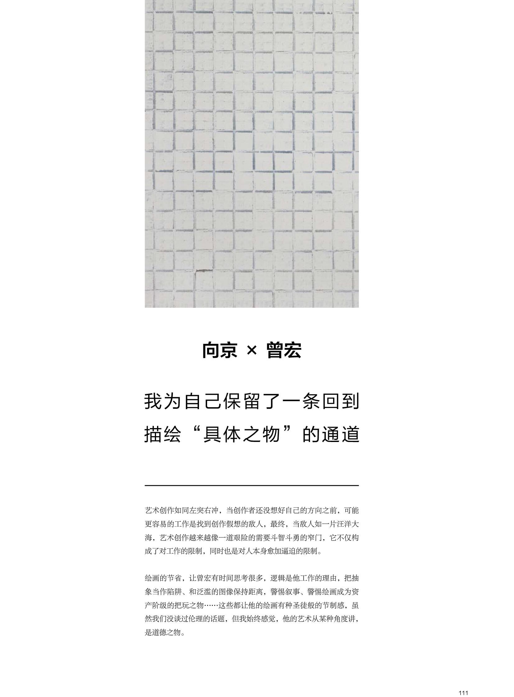 曾宏-2.jpg