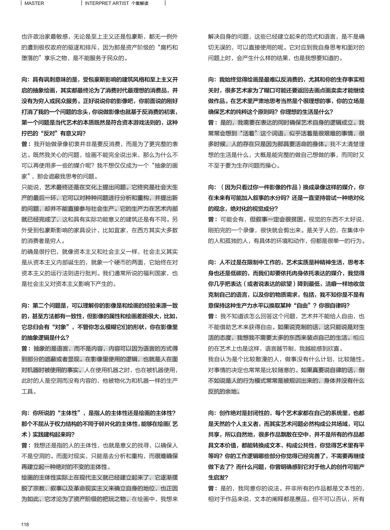 曾宏-9.jpg