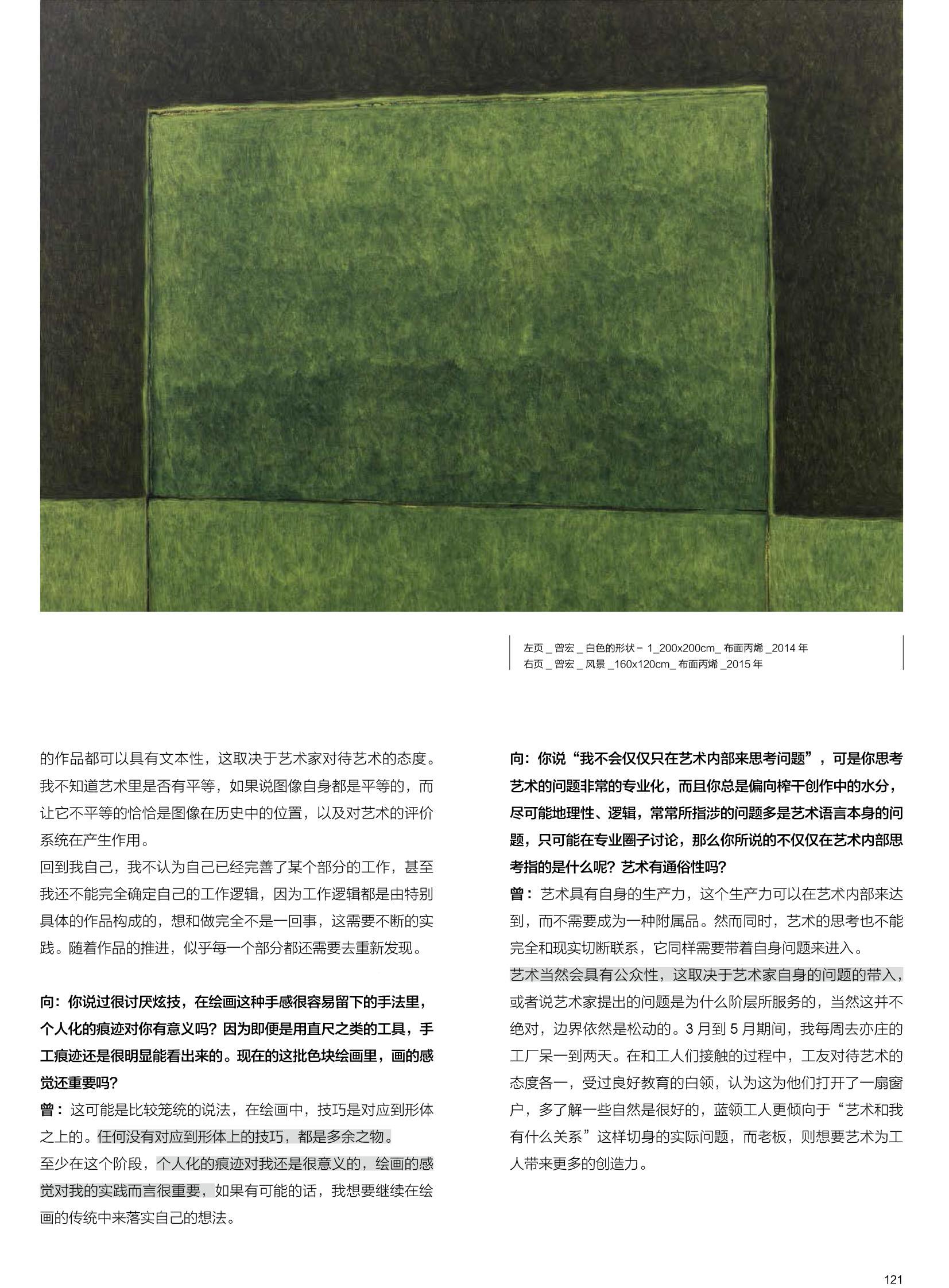 曾宏-12.jpg