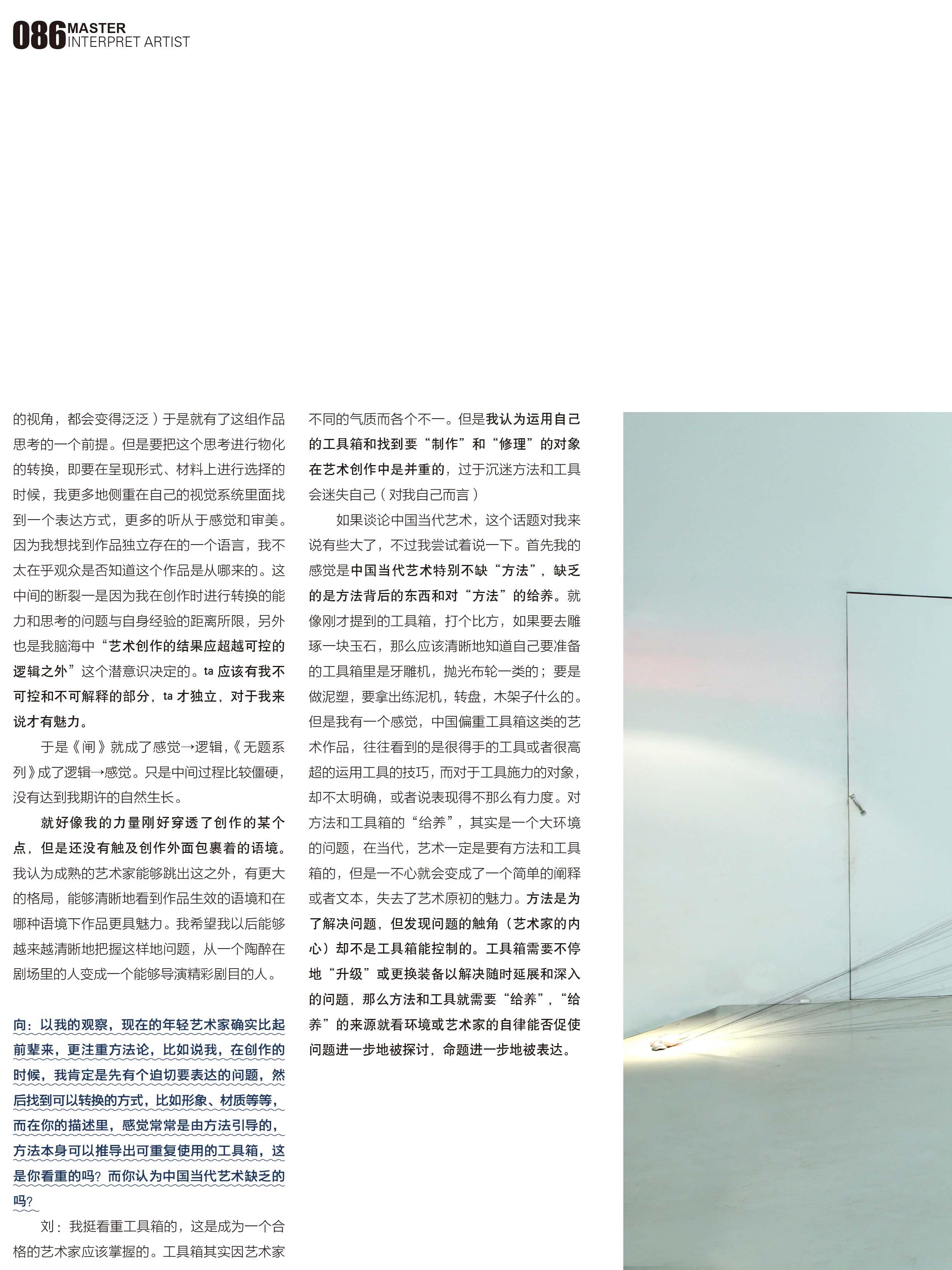 12月个案向京078-087(确定)-9.jpg