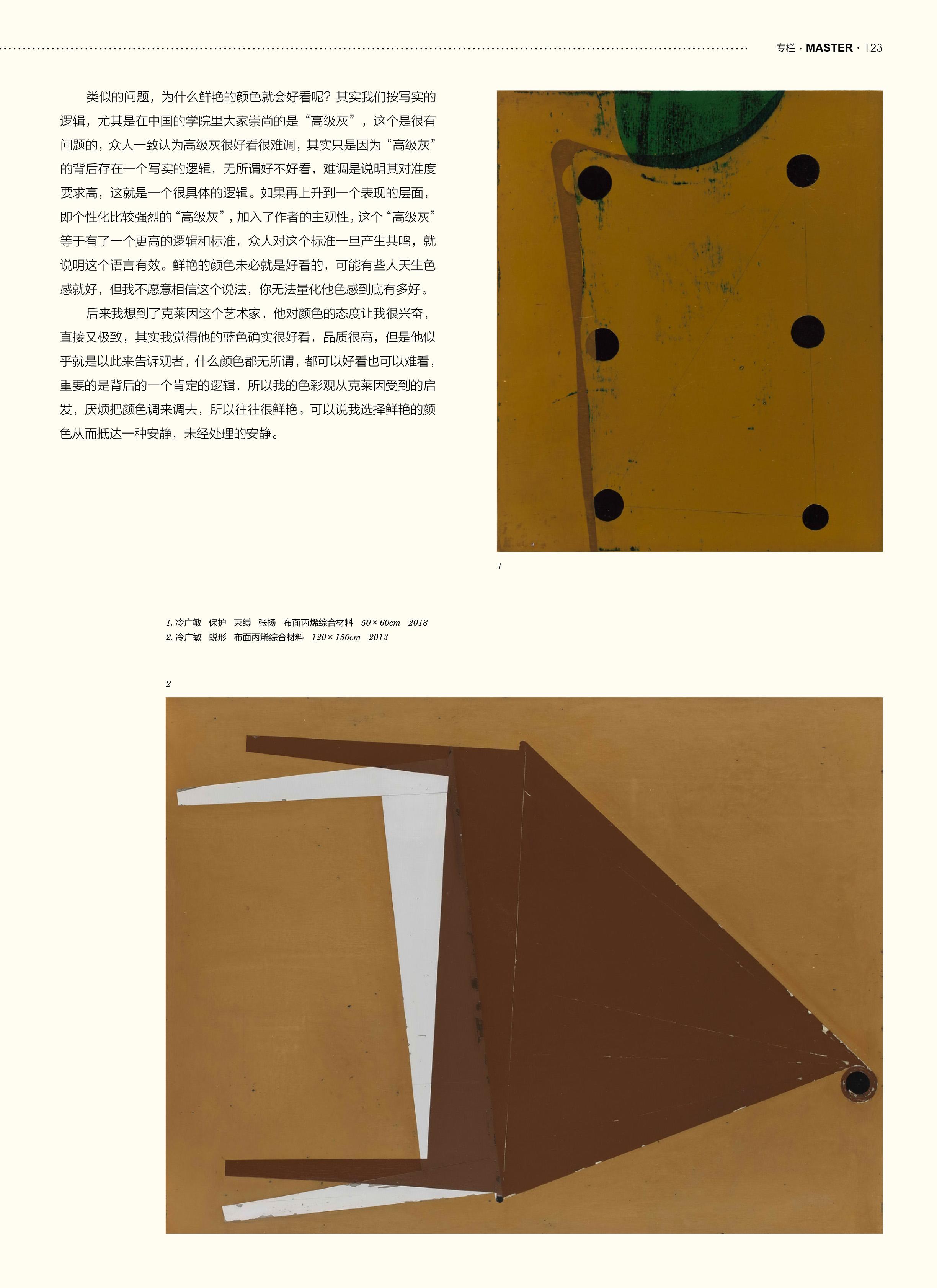 向京-2-2.jpg