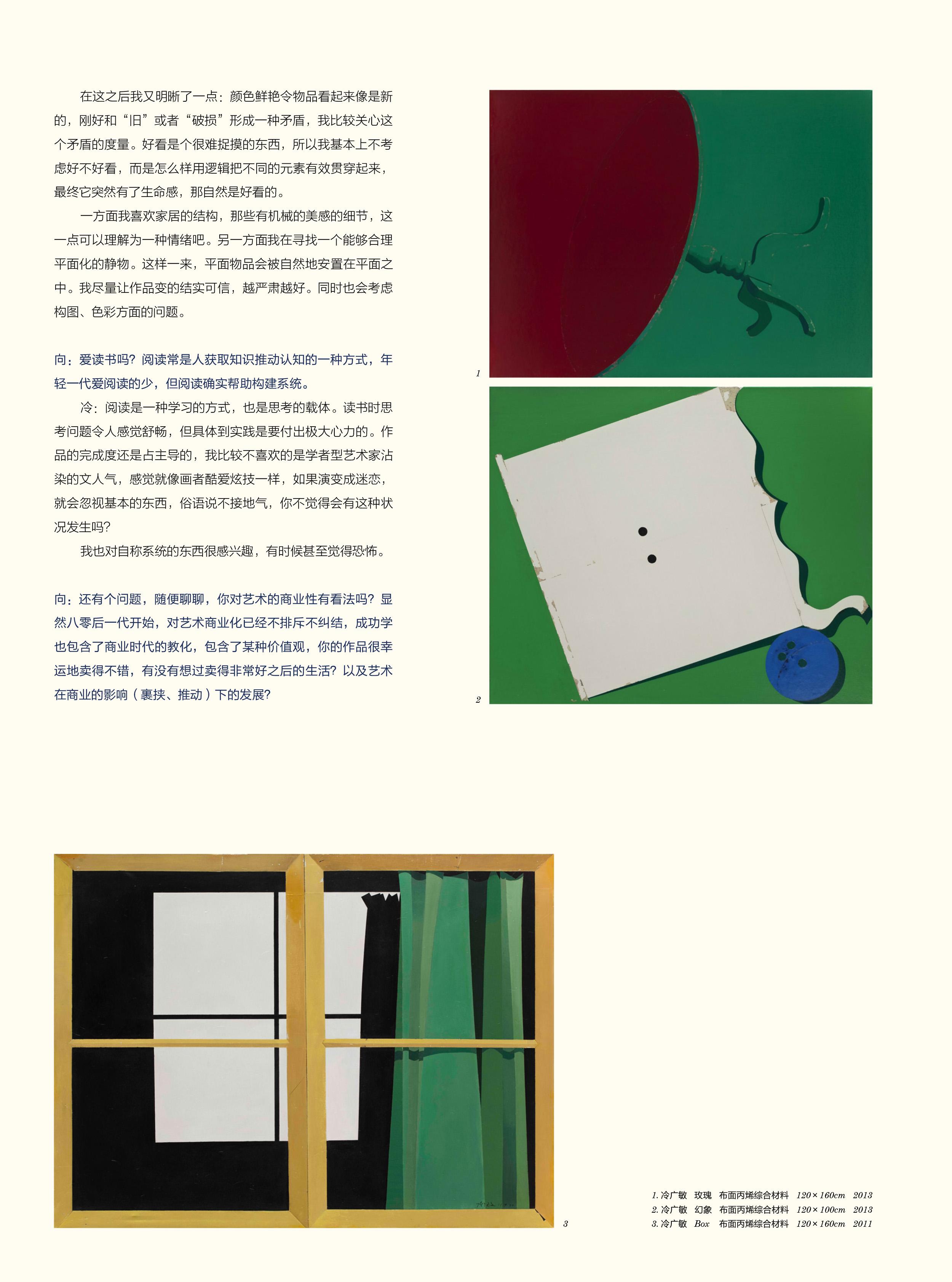 向京-3-1.jpg