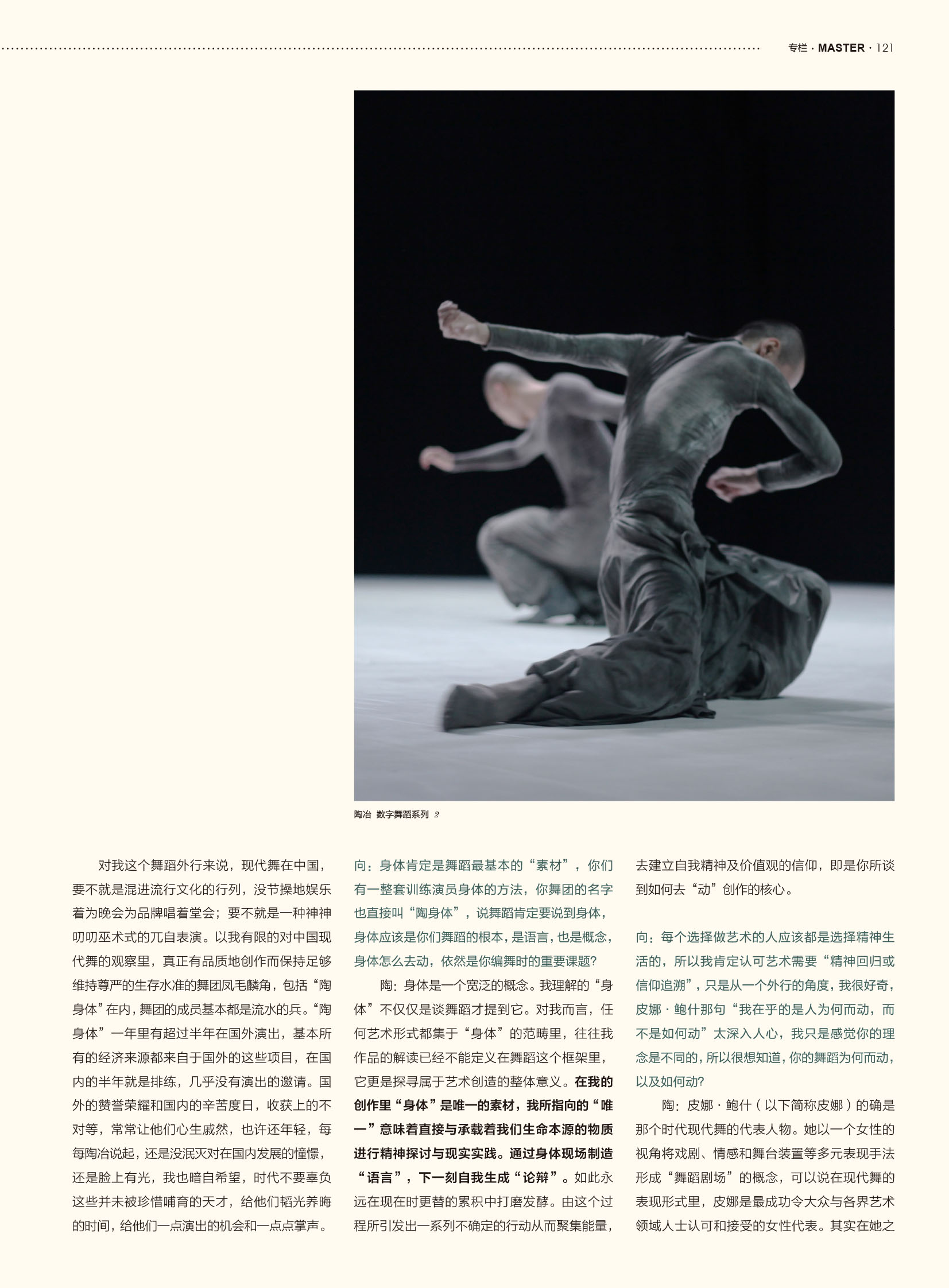 陶冶-2.jpg
