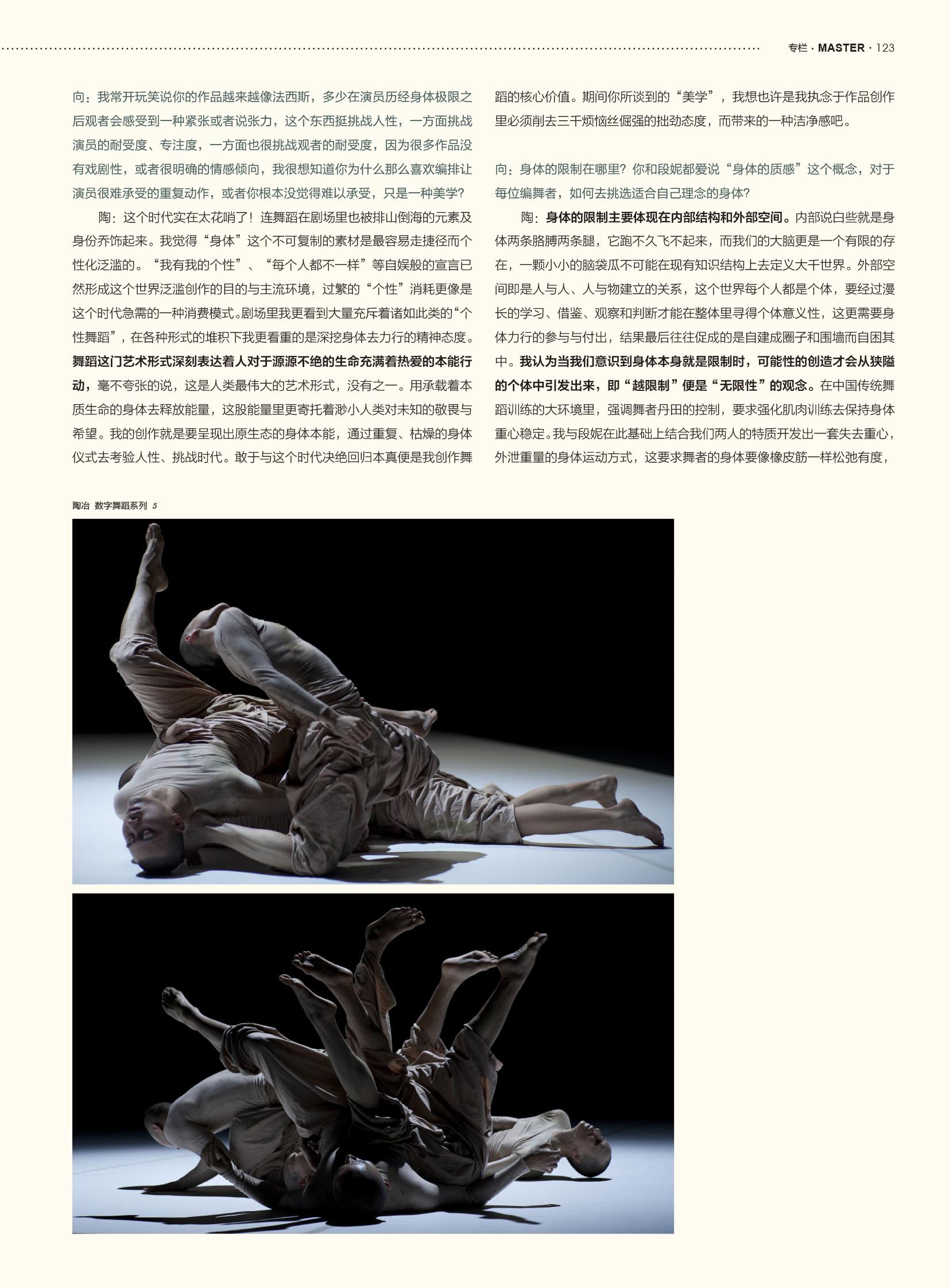 陶冶-4.jpg