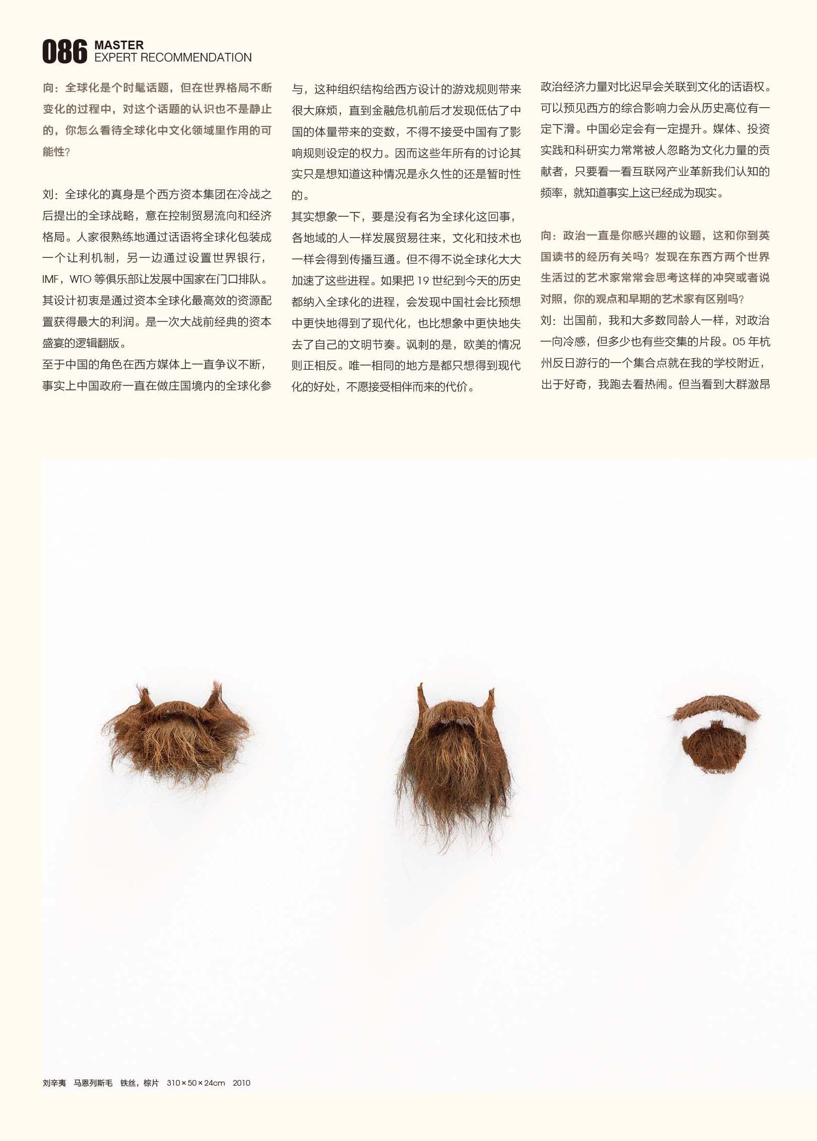 刘辛夷-3.jpg