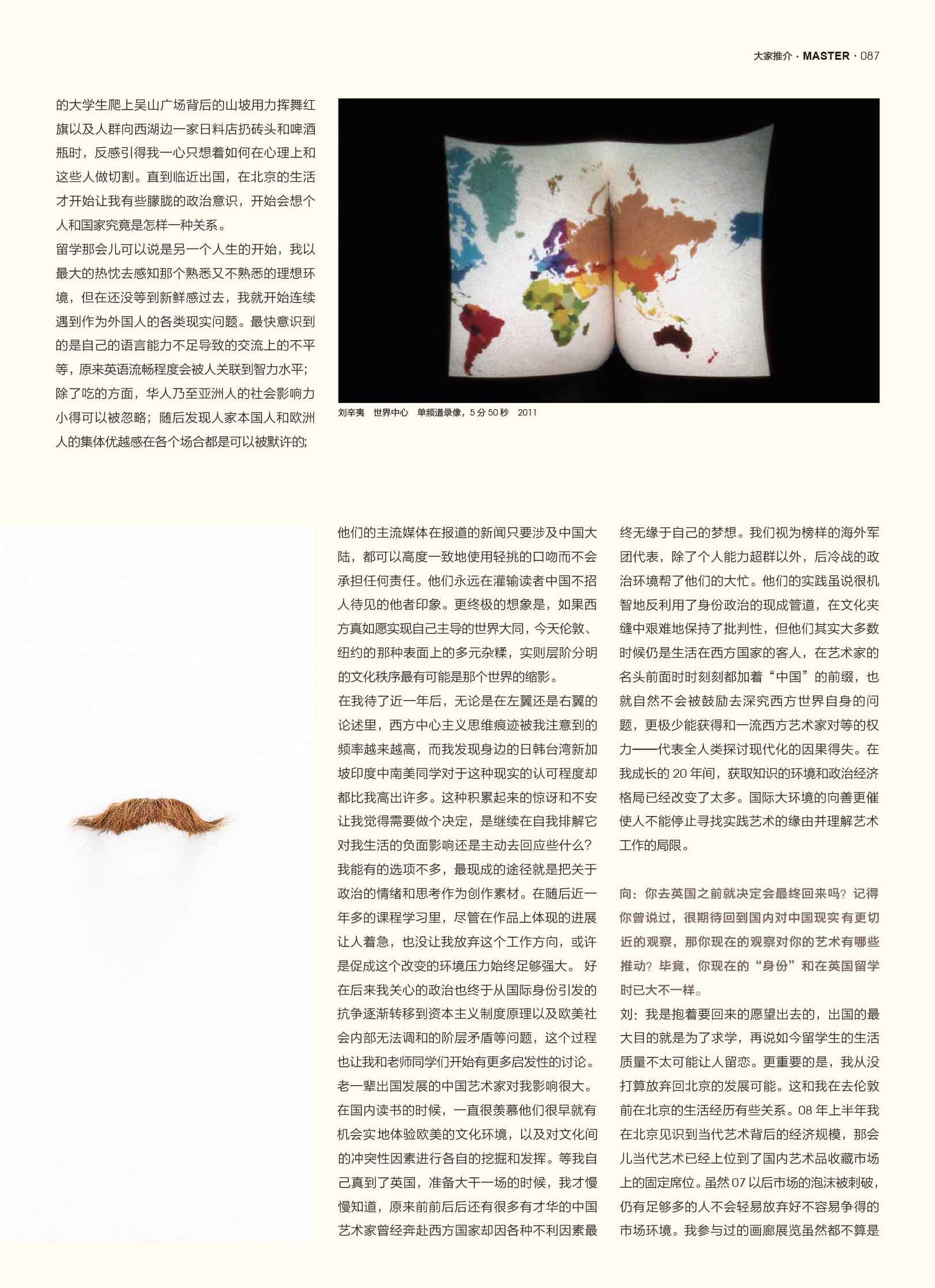 刘辛夷-4.jpg