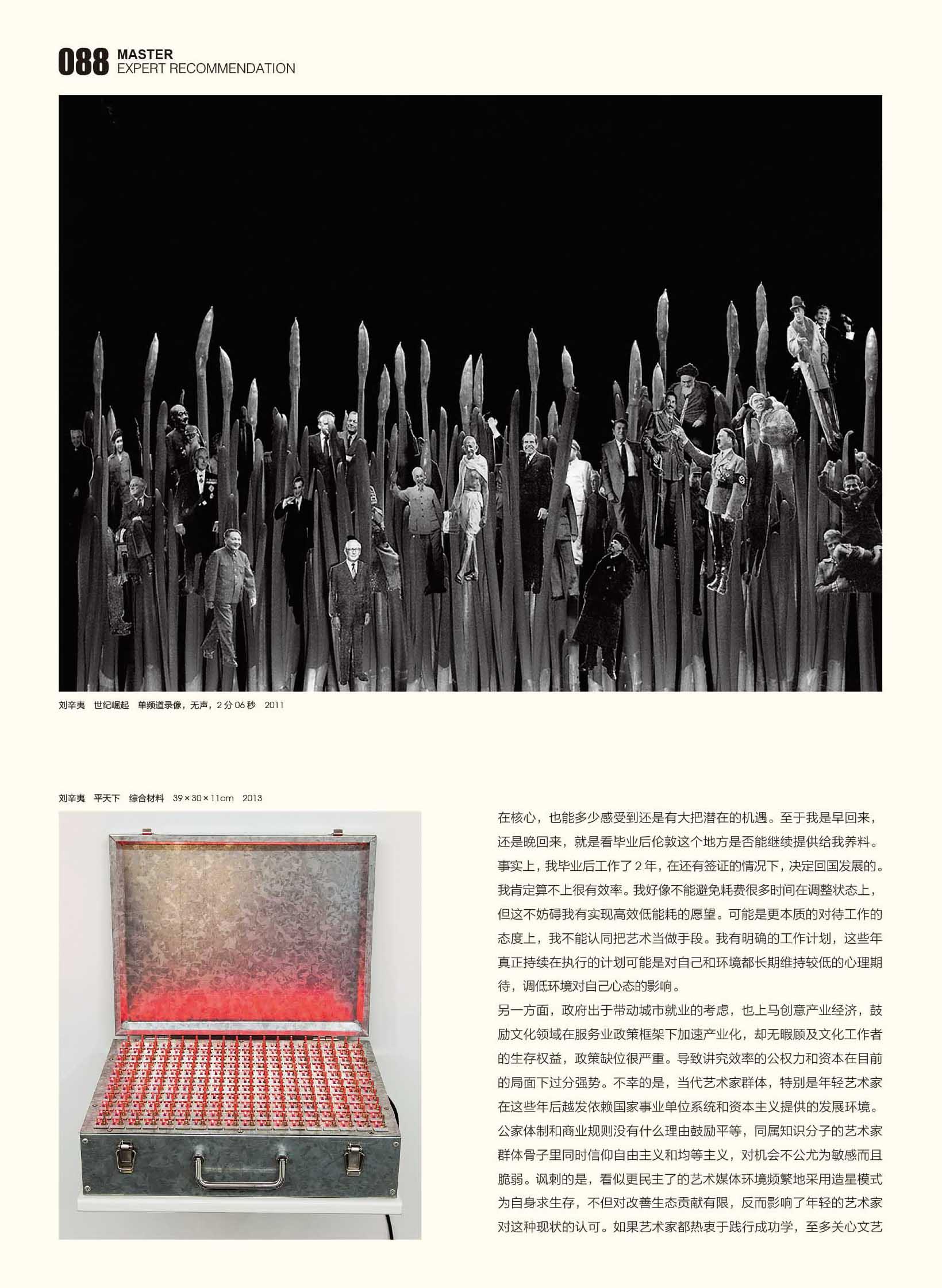 刘辛夷-5.jpg