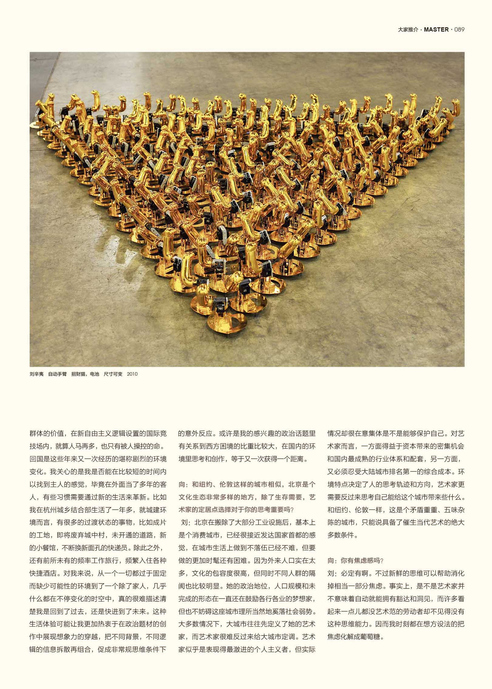 刘辛夷-6.jpg