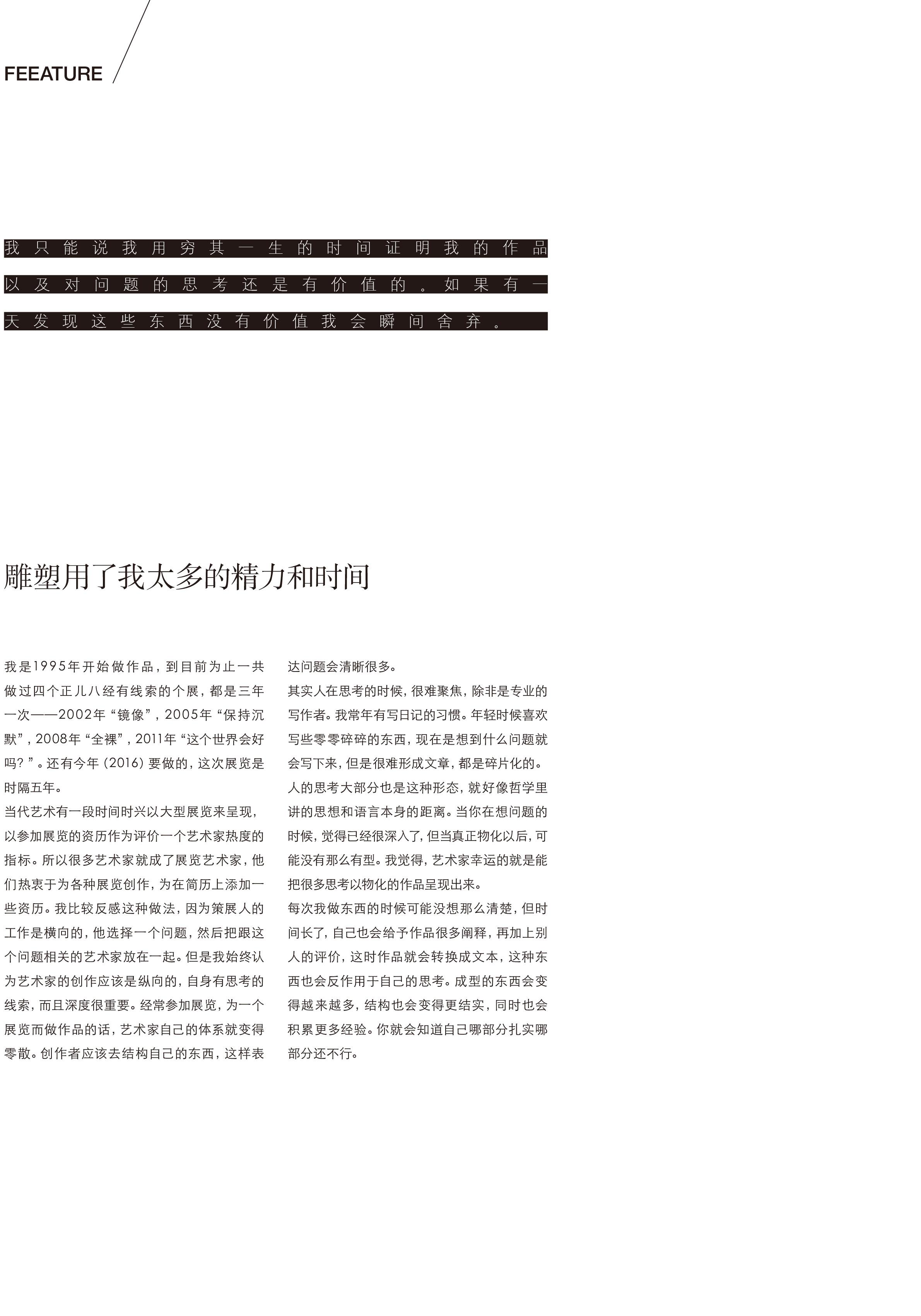 xj-5-1.jpg