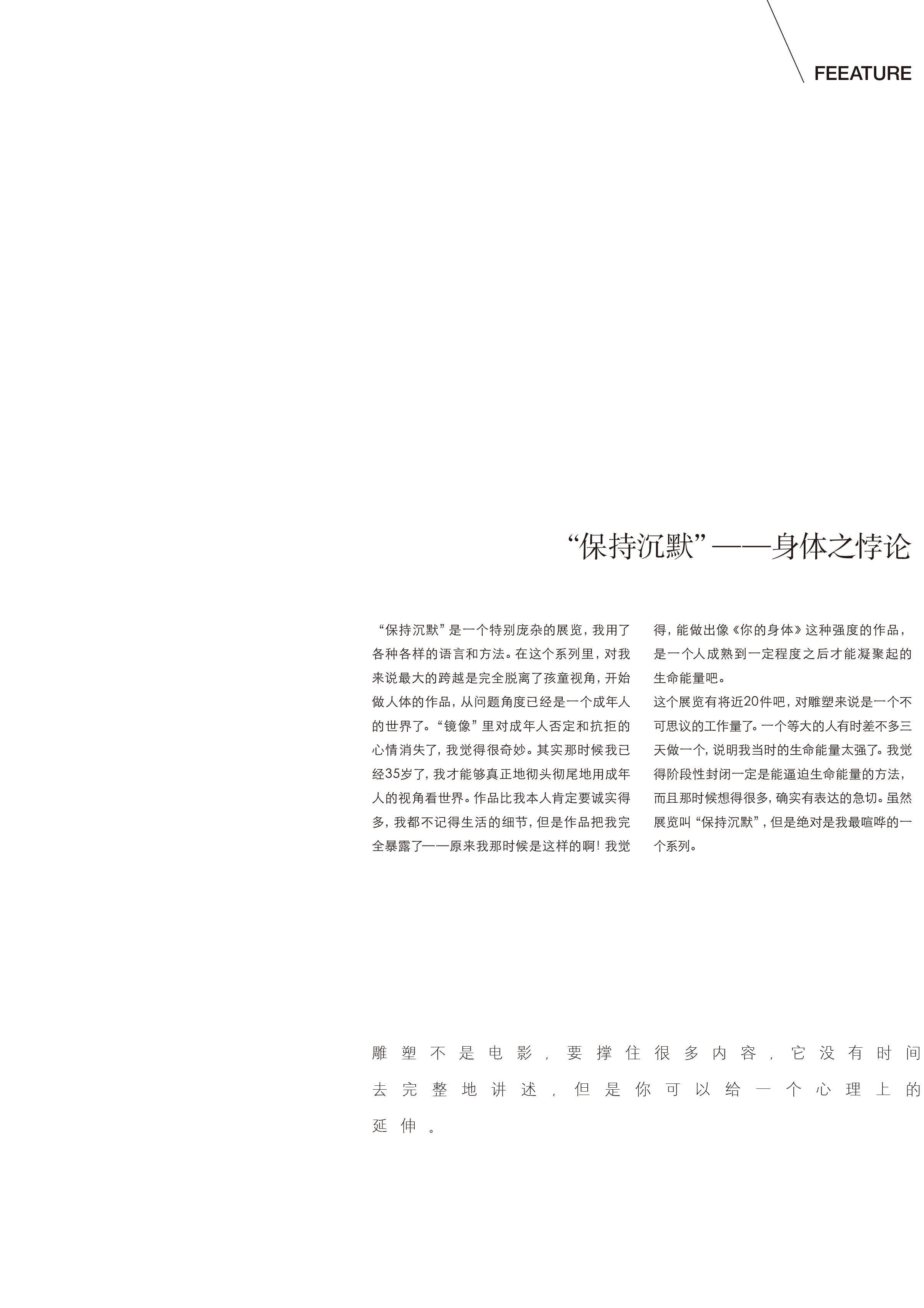 xj-10-2.jpg